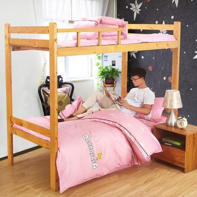 家纺-13372全棉斜纹三件套 小号(1.35m床及以下) 心恋熊仔-粉