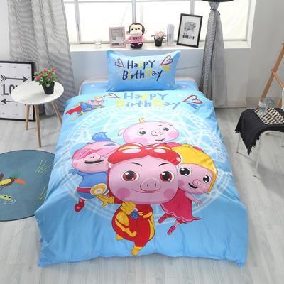 2019新款-三件套大阪四件套 三件套1.2m(4英尺)床 猪猪侠
