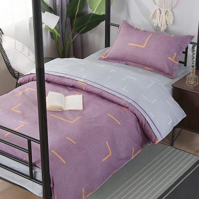 2019新款全棉133x72三件套件套 三件套 空间-紫