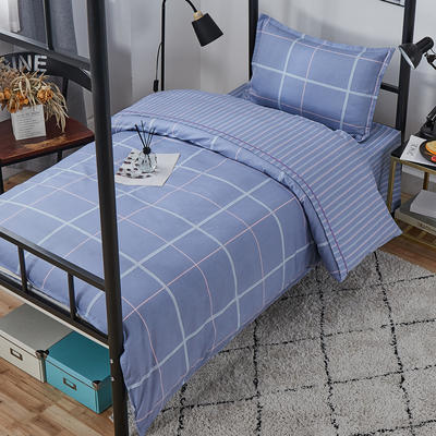2020新款舒适13372全棉学生宿舍三件套 三件套 格瑞斯-蓝