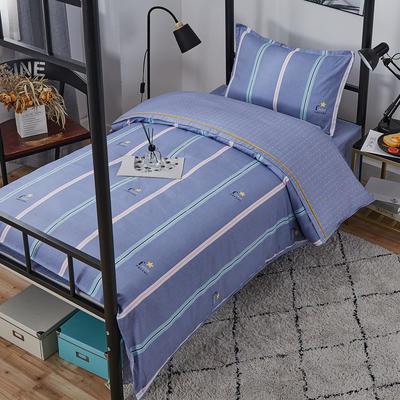 2020新款舒适13372全棉学生宿舍三件套 三件套 梦幻印象