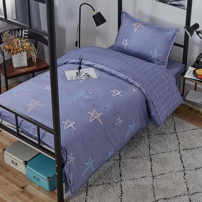 2020新款舒适13372全棉学生宿舍三件套 三件套 星辰空间