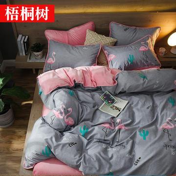 2018新款-梧桐树棉加绒磨毛+水晶绒四件套 1.5m(5英尺)床 梦境