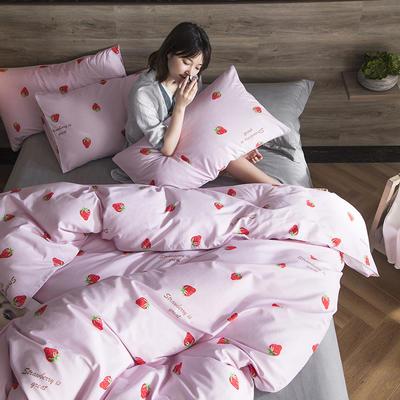 2019新款-全棉轻奢工艺款四件套 1.2m(4英尺)床 晚安 粉