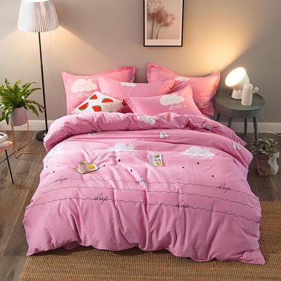 2019新款-全棉磨毛四件套 床单款三件套1.2m(4英尺)床 云儿朵朵-粉