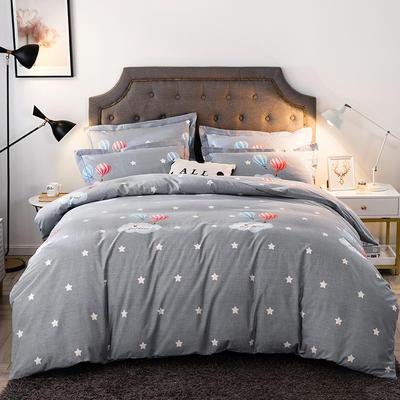 2019新款-全棉磨毛四件套 床单款三件套1.2m(4英尺)床 自由天空-兰