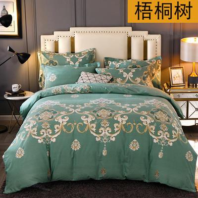 2019新款-全棉磨毛四件套 床单款三件套1.2m(4英尺)床 别样风情