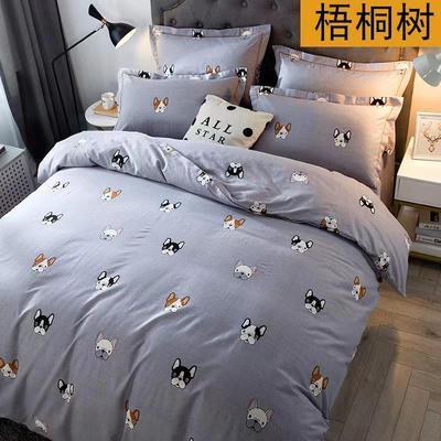 2019新款-全棉磨毛四件套 床单款三件套1.2m(4英尺)床 萌小旺-灰