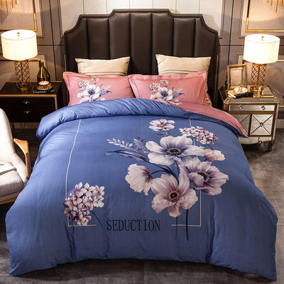 2019新款-全棉大版磨毛四件套 床单款四件套1.8m(6英尺)床 迷迭香蓝