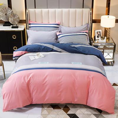 2020秋冬新款-多规格全棉磨毛四件套 床单款三件套1.2m(4英尺)床 安雅 粉