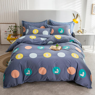 2020秋冬新款-多规格全棉磨毛四件套 床单款三件套1.2m(4英尺)床 小恐龙