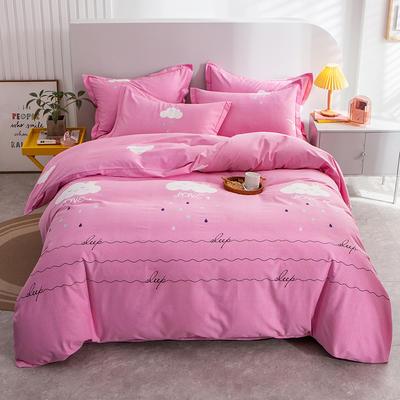 2020秋冬新款-多规格全棉磨毛四件套 床单款三件套1.2m(4英尺)床 云朵粉