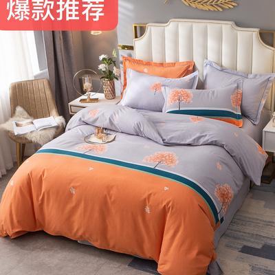2020秋冬新款-多规格全棉磨毛四件套 床单款三件套1.2m(4英尺)床 奥斯汀  桔