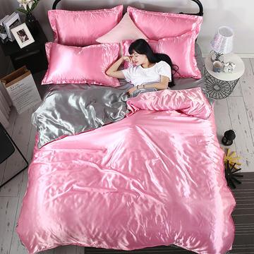 冰丝四件套 150*200cm 粉色+银灰
