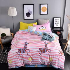 平纹混搭四件套 1.2m(4英尺)床 快乐斑马