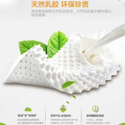 狼牙颗粒乳胶枕 乳胶枕