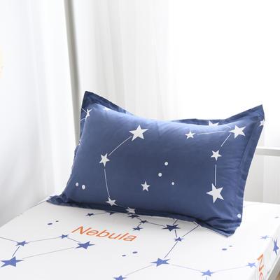 2019新款-芦荟棉高低床单枕套 46cmX72cm/一对 北斗星