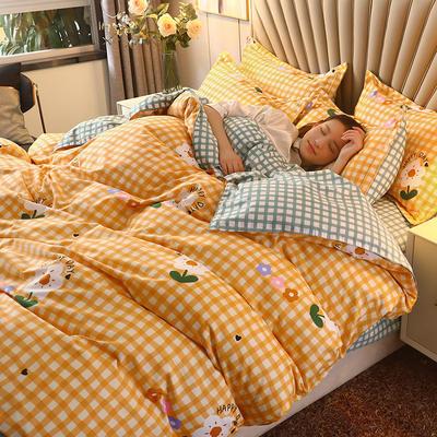 2020新款-130克植物羊绒四件套 1.2m床单款三件套 活力青春-黄