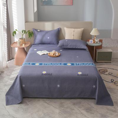 2021新款植物羊绒单床单 120*225cm 巴塞罗那
