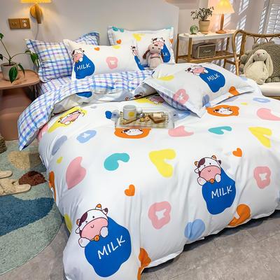 2021新款-芦荟棉四件套 1.5m床四件套 牛奶小生