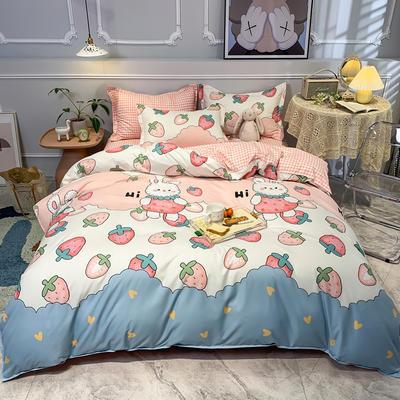 2021新款-芦荟棉四件套 1.5m床四件套 草莓兔子
