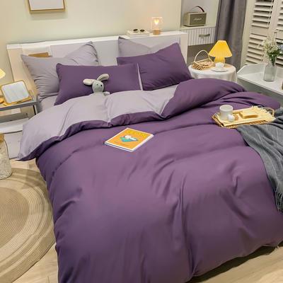 2021新款亲肤磨毛撞色纯色四件套 1.5m床单款四件套 灰紫+浅灰