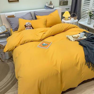 2021新款亲肤磨毛撞色纯色四件套 1.5m床单款四件套 姜黄