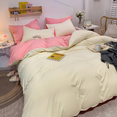 2021新款亲肤磨毛撞色纯色四件套 1.5m床单款四件套 奶白玉