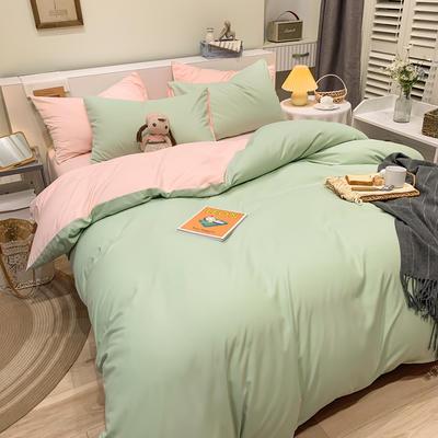 2021新款亲肤磨毛撞色纯色四件套 1.5m床单款四件套 浅绿+奶油粉