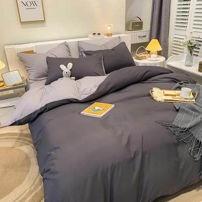 2021新款亲肤磨毛撞色纯色四件套 1.5m床单款四件套 深灰+浅灰