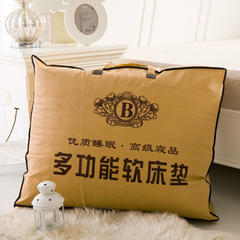 床垫记忆棉立体床垫 90*200 包装