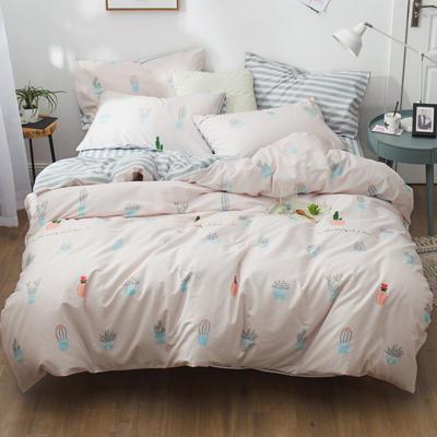2019新款12868全棉斜紋四件套 1.2m(4英尺)床 粉黛