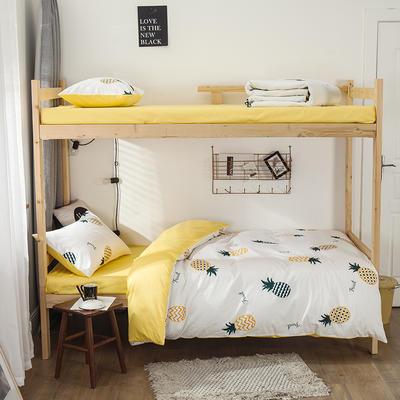 2019新款全棉纯棉小清新学生三件套 1.2m(4英尺)床 菠萝