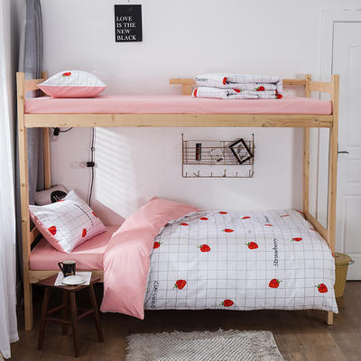 2019新款全棉纯棉小清新学生三件套 1.2m(4英尺)床 草莓甜心
