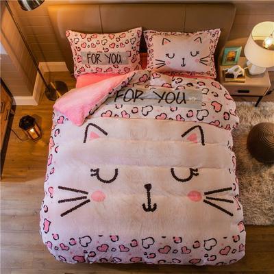 大版法莱绒四件套 1.2m床单款三件套 可爱猫