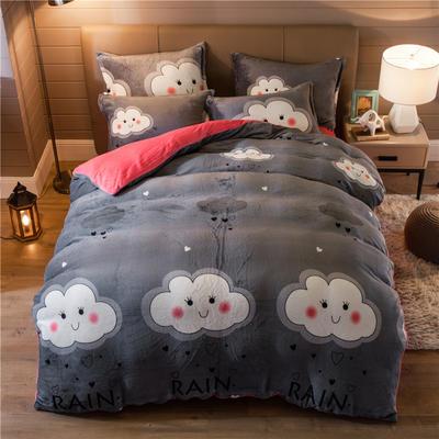小版法莱绒四件套 1.5m床单款 微笑的云