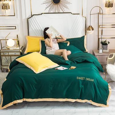 2020新款全棉绣花纯棉刺绣四件套—甜蜜的梦(深色➕10元) 1.5m床单款四件套 甜蜜的梦-墨绿色