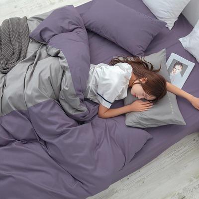 2020年新款全棉刺绣双拼四件套 1.5m(5英尺)床 魅紫灰