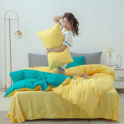 2020年新款全棉刺绣双拼四件套 1.5m(5英尺)床 墨绿黄