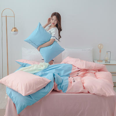 2020年新款全棉刺绣双拼四件套 1.5m(5英尺)床 天蓝玉