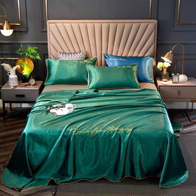 2020新款纯色字母绣花床单款冰丝席三件套 250*250cm三件套(1.5-1.8床通用) 情网-墨绿