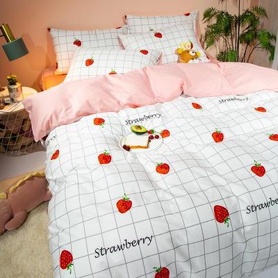 2020新款全棉小碎花系列四件套 1.2m床单款三件套 草莓甜心
