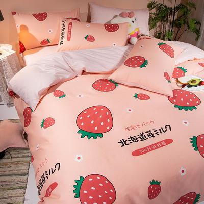 2020新款全棉小碎花系列四件套 1.5m床单款四件套 草莓之恋