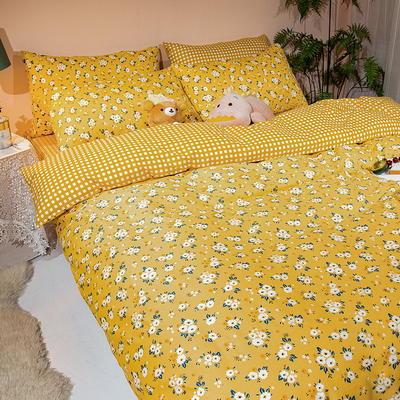2020新款全棉小碎花系列四件套 1.5m床单款四件套 阳光花园-黄