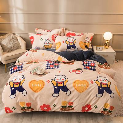2020新款牛奶绒大版保暖四件套 2.0m床单款四件套 熊Hipi(小版)