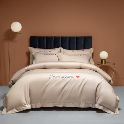 2021新款100S长绒棉四件套—爱心系列 1.8m床单款四件套 爱心-奶咖