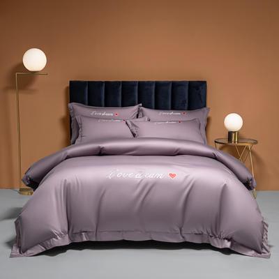 2021新款100S长绒棉四件套—爱心系列 1.8m床单款四件套 爱心-紫罗兰