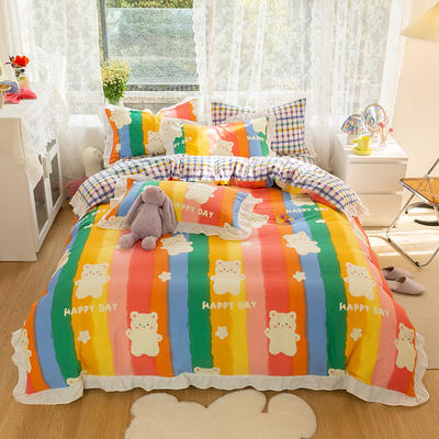 2021新款13372全棉花边款四件套 1.5m床单款四件套 彩虹熊-花边款