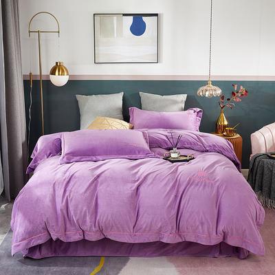 2020新款皇冠臻品系列四件套 1.8m床单款 伊莎紫