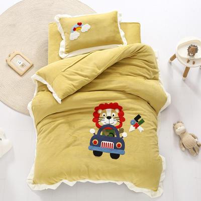 2020新款珊瑚绒儿童被套牛奶绒幼儿园被子毛巾绣花三件套 儿童床(被套120*150cm) 狮子